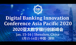 Digital Banking Innovation Conference Asia Pacific 2020