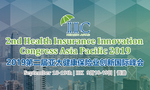 2nd Health Insurance Innovation Congress Asia Pacific 2019